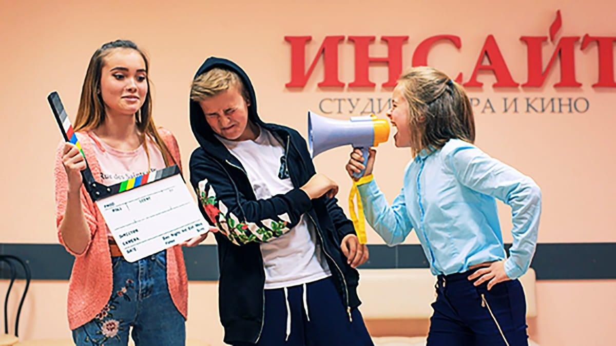 Индивидуальные занятия по актерскому мастерству в Крыму