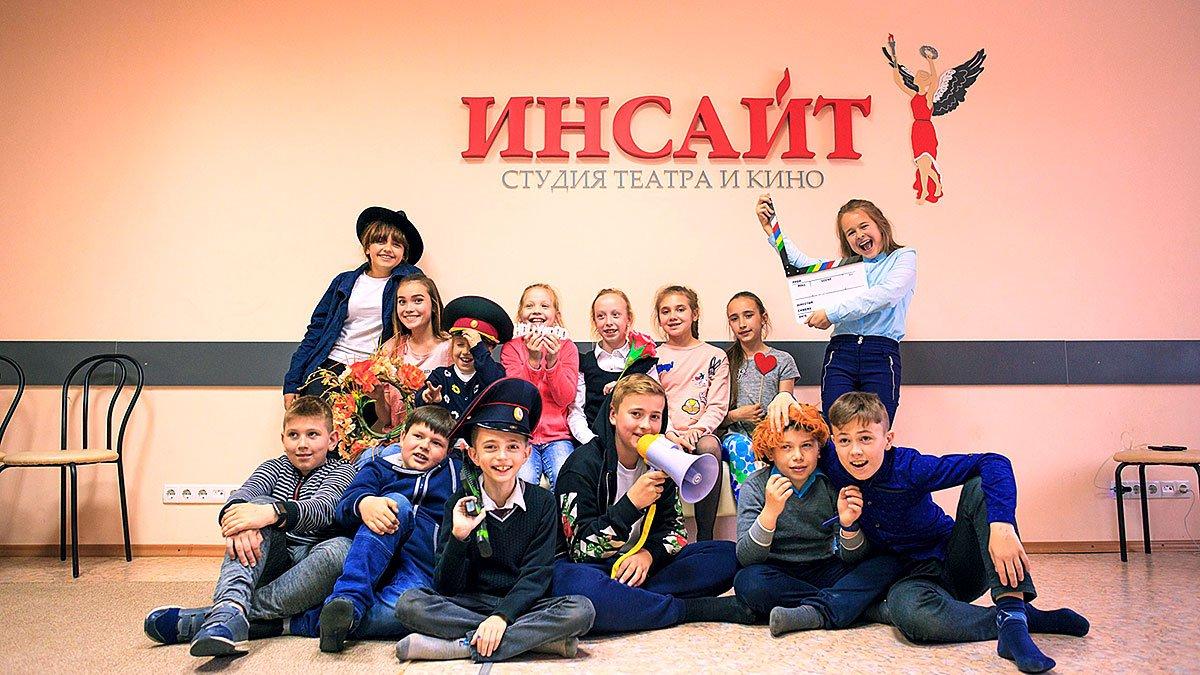 Курс актерского мастерства для детей в Симферополе